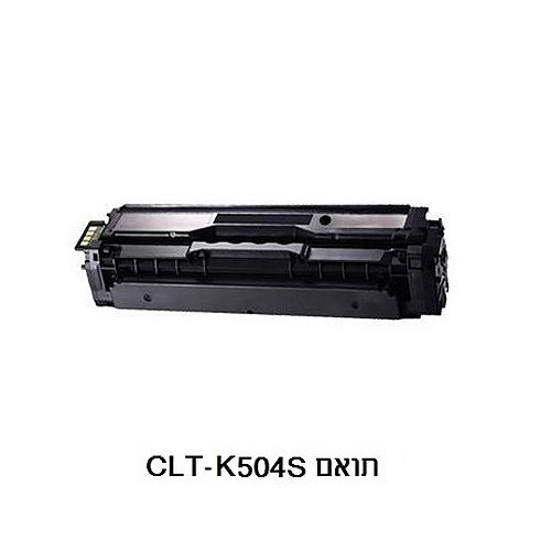 טונר תואם סמסונג דגם CLT-K504S- צבע שחור SAMSUNG