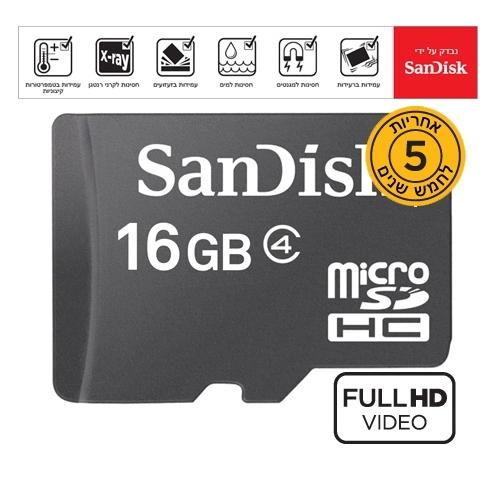 כרטיס זיכרון 16GB microSDHC מבית SanDisk
