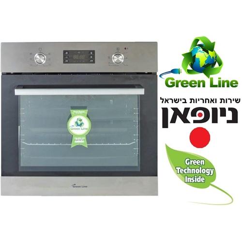 תנור אפיה בנוי מבית Green Line דגם :  GRB69SM
