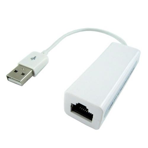 כרטיס רשת חיצוני בחיבור USB לרשת 10/100 RJ45