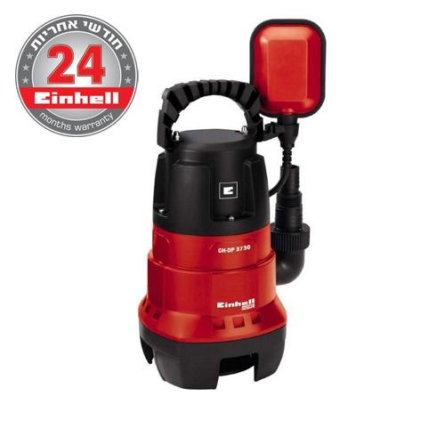 משאבת מים דלוחים 370W דגם GH-DP3730