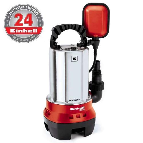 משאבת מים דלוחים מנירוסטה דגם: GH-DP5225N