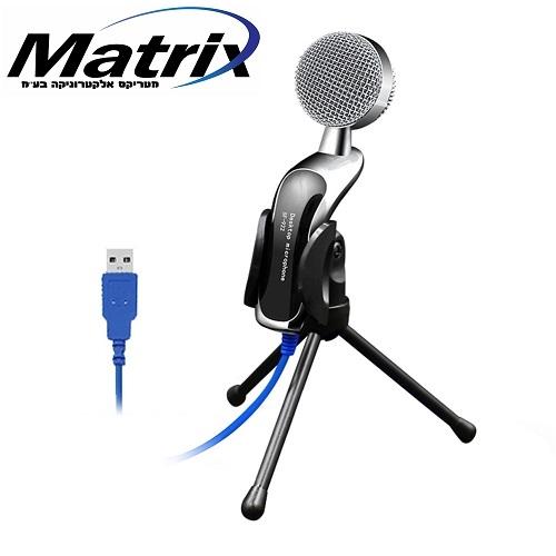 מיקרופון שדרים איכותי בחיבור USB - כולל מעמד