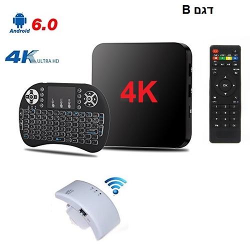 ANDROID TV BOX מתקדם ועוצמתי 4K ULTRA