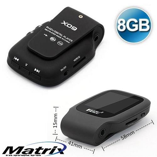 נגן MP3 מסך גדול ותמיכה בעברית