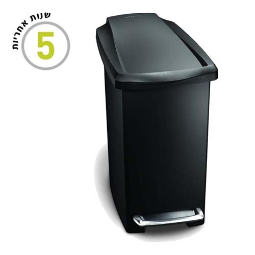 פח פלסטיק דוושה צר 10 ל'