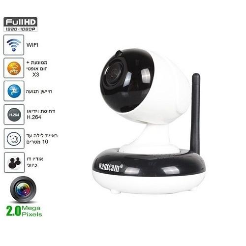 מצלמת אבטחה IP אלחוטית עם 1080P וזום אופטי