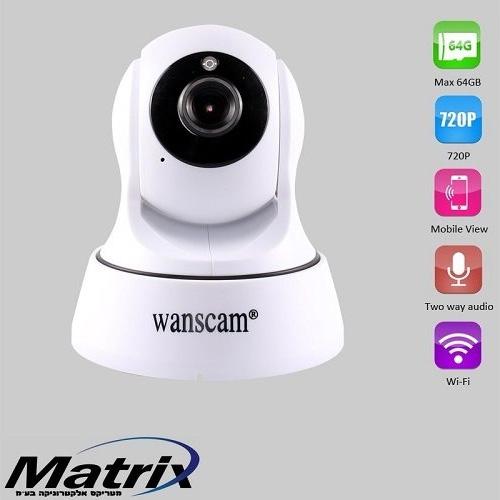 מצלמת אבטחה IP אלחוטית ממונעת ראיית לילה