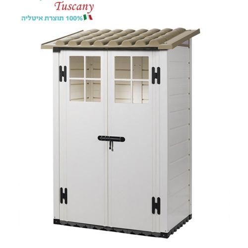 מחסן חצר טוסקני 100 Tuscuny תוצרת איטליה