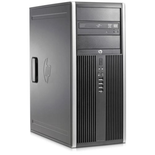 """איזה מחיר! חבילת מחשב נייח מבית HP כולל מסך 19"""""""