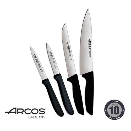 סט 4 סכינים מבית ARCOS ספרד כולל סכין שף