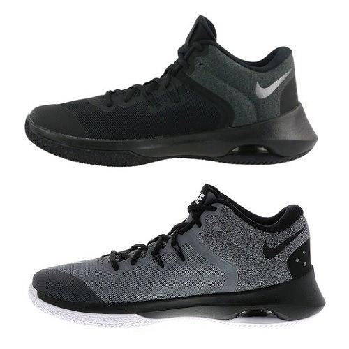 נעלי כדורסל לגברים Nike Air Verstile