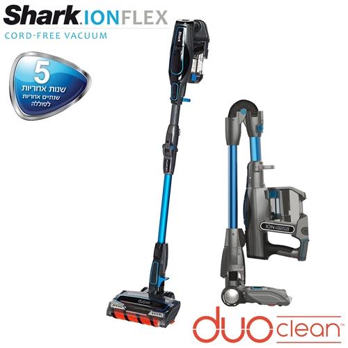 שואב אבק אלחוטי נטען  shark ionflex דגם IF200
