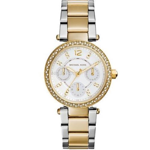 שעון יד אנלוגי לאשה Michael Kors