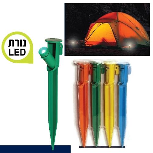יתדות לאוהל עם מנורת לד כולל סט סוללות CAMPTOWN
