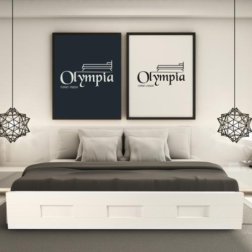 מיטה זוגית מעוצבת עשויה מלמין יצוק