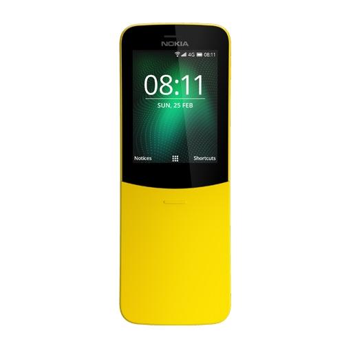 טלפון נייד לחובבי המכשיר הקלאסי Nokia 8810 4G