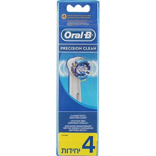 4 ראשים למברשת שיניים חשמלית ORAL B אורל בי
