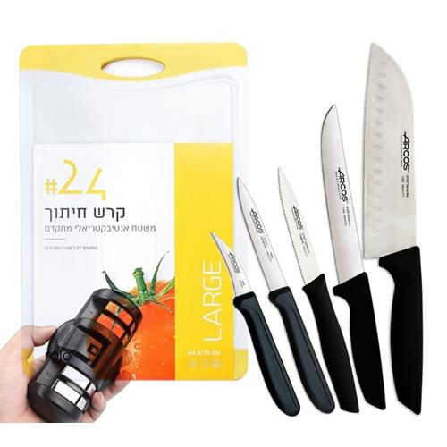 סט 7 חלקים הכולל סכינים, קרש חיתוך ומשחיז  ARCOS