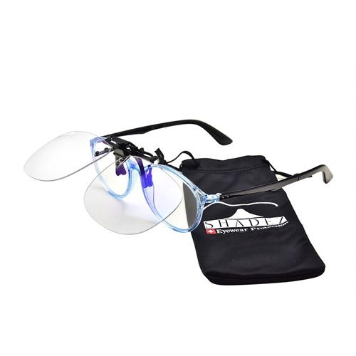 קליפ-און אור הכחול לשימוש הגנה מפני קרינה!