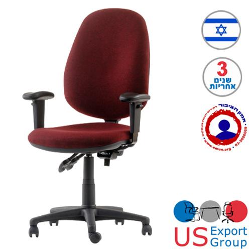 כסא מחשב ארגונומי עם ידיות מתכוננות
