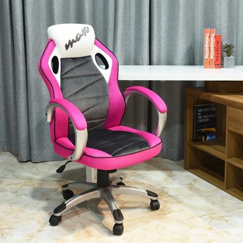 כיסא ארגונומי מפנק יוקרתי ונוח לישיבה מבית HOMAX