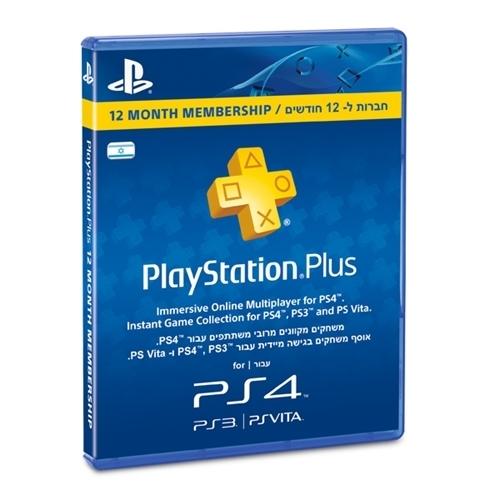מנוי שנתי לשירות הרשת Sony PS4 Playstation PLUS