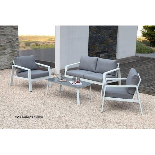 סט גינה דגם ונציה - דו מושבי + 2 יחיד + שולחן