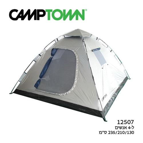 אוהל פתיחה מהירה ל-4 אנשים INSTANT של CAMPTOWN