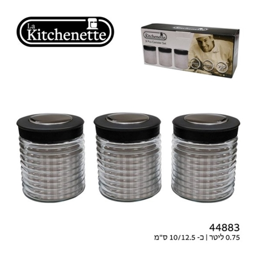"סט 3 צנצנות 0.75 ל' 10.2/12.5 ס""מ LA  KITCHENETTE"