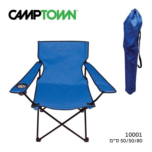 זוג כסאות במאי + ידיות לקמפינג, פיקניק, ים, חצר