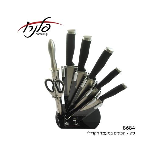 סט סכינים מקצועי 8 חלקים עם מעמד מעוצב