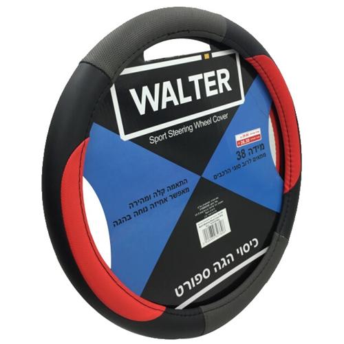 כיסוי הגה SPORT גוון שחור אפור אדום WALTER