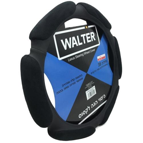 כיסוי הגה לקסוס שחור WALTER