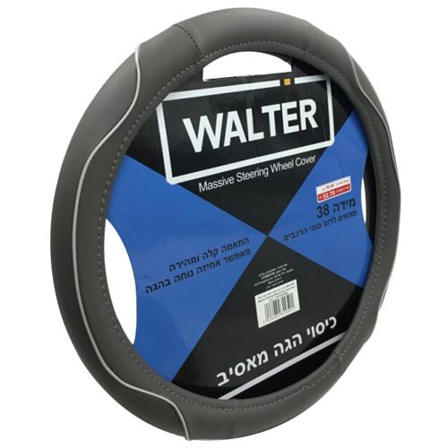 כיסוי הגה מאסיב שחור תפר אפור WALTER