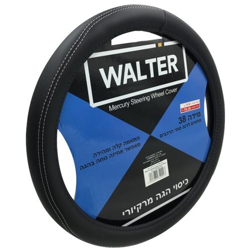 כיסוי הגה מרקיורי שחור WALTER