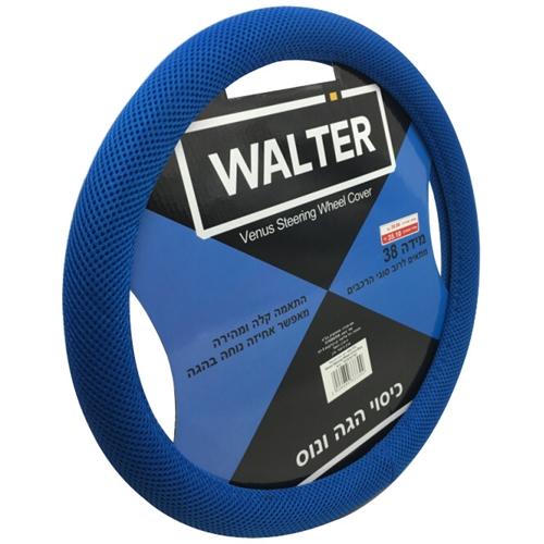 כיסוי הגה ונוס כחול WALTER
