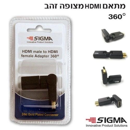 מתאם HDMI זוויתי (עד 90 מעלות לזווית, לכל כיוון)