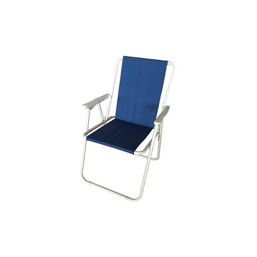 כיסא חוף מתקפל בצבע כחול