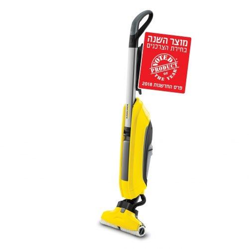 מוצר השנה מקרצף / שואב רצפות ופרקטים FC5