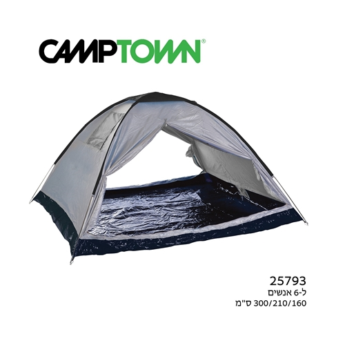 אוהל 2 פתחים ל 6 אנשים BREEZE
