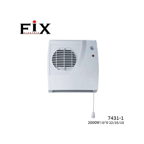 מפזר חום לחדרים/אמבטיה FIX 2000W