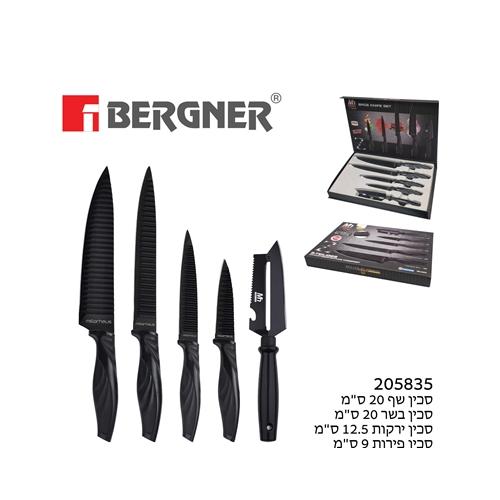 ברגנר סט 5 סכינים מג'יק שחור פסים BERGNER