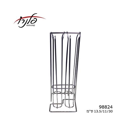 """מעמד לקפסולות קפה 13.5/11/30 ס""""מ MB02115A1"""