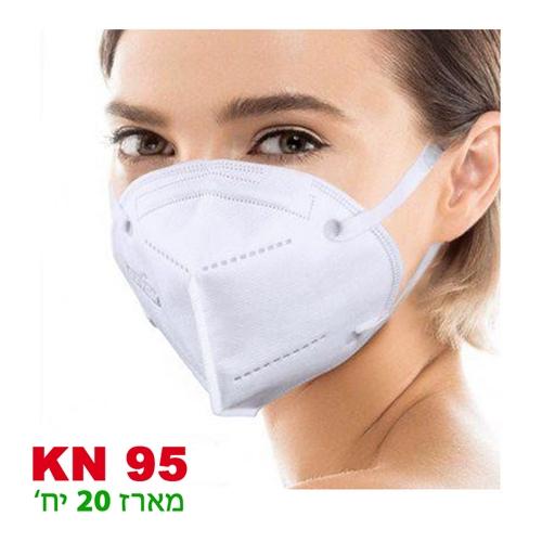 20 מסכות נשימה פנים איכותיות בעלות רמת סינון KN95