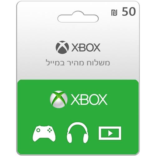 כרטיס XBOX  מתנה 50 ₪