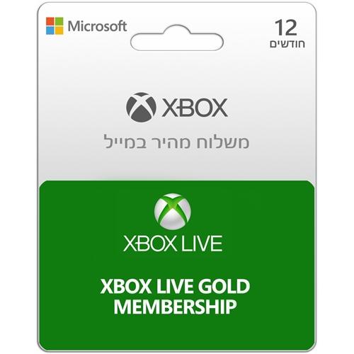 Xbox Live Gold - מנוי 12 חודשים