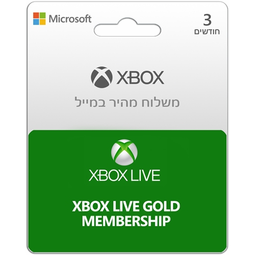 Xbox Live Gold - מנוי 3 חודשים