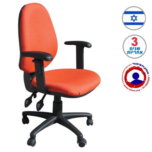 כסא עבודה אורטופדי עם ידיות מתכווננות