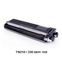 טונר תואם BROTHER TN-210/230BK- צבע שחור
